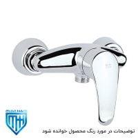 شیر توالت سفید طلایی هلیا تپس